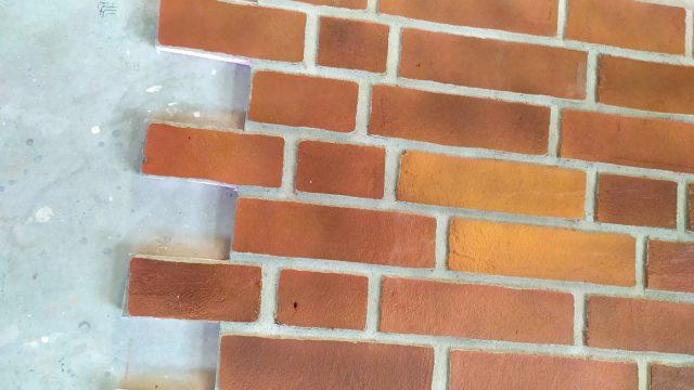 Panouri termoizolante caramida aparenta TECHSTONE BROWN SELENA 3